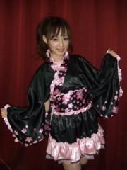 秋山莉奈 公式ブログ/コスプレアップ&振り向きバージョン 画像1