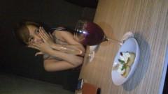 秋山莉奈 公式ブログ/酔っぱらいさん。 画像1