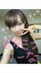 秋山莉奈 公式ブログ/野菜の日♪ 画像1