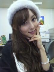 秋山莉奈 公式ブログ/早起きーな。 画像1
