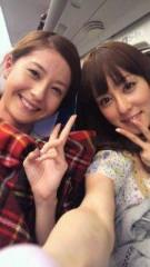秋山莉奈 公式ブログ/新幹線女子会☆ 画像1