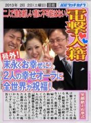秋山莉奈 公式ブログ/(*^o^*) 画像1