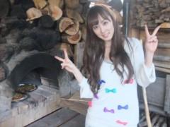 秋山莉奈 公式ブログ/イブだぁ〜☆ 画像1