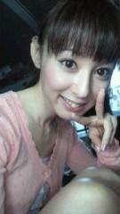 秋山莉奈 公式ブログ/5時起きっ 画像1