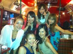 秋山莉奈 公式ブログ/夏休み♪ 画像1