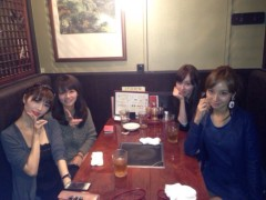 秋山莉奈 公式ブログ/日本!! 画像1