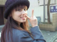 秋山莉奈 公式ブログ/キャーーキャーー 画像1