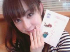 秋山莉奈 公式ブログ/お手紙。 画像1