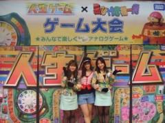 秋山莉奈 公式ブログ/ゲームイベント☆ 画像1