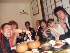 秋山莉奈 公式ブログ/大好きなの。 画像1