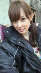 秋山莉奈 公式ブログ/映画 画像1