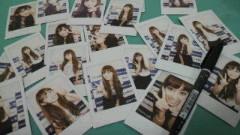 秋山莉奈 公式ブログ/ハンドメイドからの変身! 画像1
