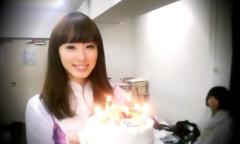 秋山莉奈 公式ブログ/Happy birthday to me... 画像2