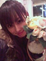 秋山莉奈 公式ブログ/みんなへ。 画像1