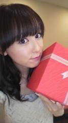 秋山莉奈 公式ブログ/わぁー(*^□^*) 画像1
