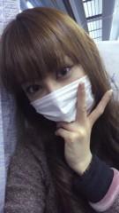 秋山莉奈 公式ブログ/三重県♪ 画像1