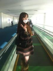 秋山莉奈 公式ブログ/石川へ 画像1