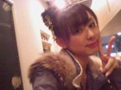 秋山莉奈 公式ブログ/閉店〜 画像1