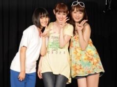 秋山莉奈 公式ブログ/初日ー! 画像1
