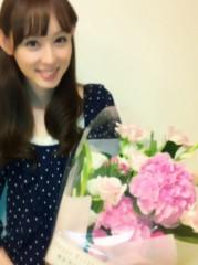 秋山莉奈 公式ブログ/ひと足先に 画像1