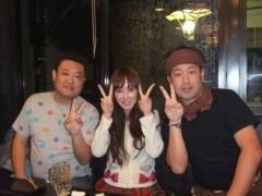 秋山莉奈 公式ブログ/大阪ごはん! 画像1