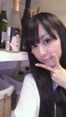秋山莉奈 公式ブログ/おはよん♪ 画像1