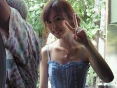 秋山莉奈 公式ブログ/おはよ☆ 画像1