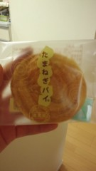 川守田理恵 公式ブログ/食欲 画像1