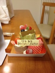 川守田理恵 公式ブログ/My Birthday 画像2