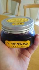 川守田理恵 公式ブログ/ジャム 画像1