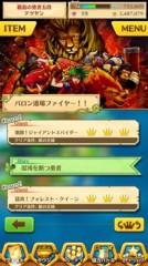 元村哲也 公式ブログ/バロン先生ありがとうございました! 画像2
