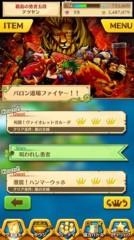 元村哲也 公式ブログ/バロン先生ありがとうございました! 画像3