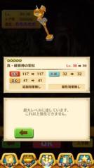元村哲也 公式ブログ/白猫! 画像1