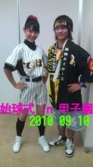 森田直幸 公式ブログ/始球式★★ 画像1