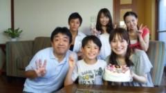 木村美月 公式ブログ/ちょっと早めに 画像1