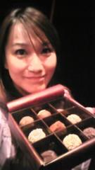 木村美月 公式ブログ/始まったら終わる幸せ 画像1