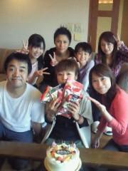 木村美月 公式ブログ/お誕生日っていいね 画像1