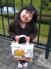 木村美月 公式ブログ/今日から! 画像1