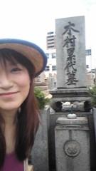 木村美月 公式ブログ/御墓参り 画像1
