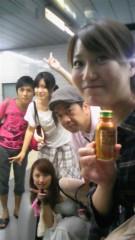 木村美月 公式ブログ/今から 画像1