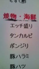 佐々木悠花 公式ブログ/エッ○盛り!? 画像1