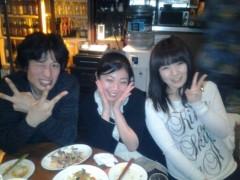 佐々木悠花 公式ブログ/有難うございました!! 画像2