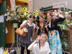 佐々木悠花 公式ブログ/全部終わりました。 画像1