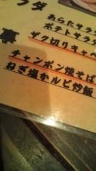 佐々木悠花 公式ブログ/いつかの写真 画像1