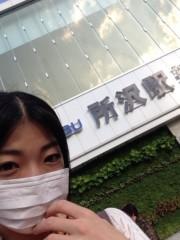 佐々木悠花 公式ブログ/実家へ☆ 画像2