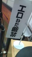 佐々木悠花 公式ブログ/白旗☆★ 画像1