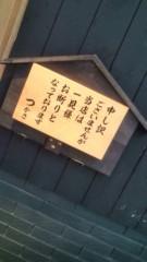 佐々木悠花 公式ブログ/かっこいくね?? 画像1
