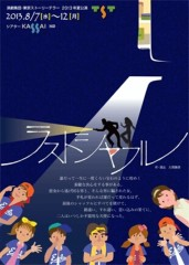 佐々木悠花 公式ブログ/ラストシャフル 画像1