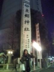 佐々木悠花 公式ブログ/2011。 画像1