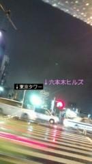 佐々木悠花 公式ブログ/打ち合わせ★ 画像1